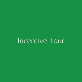 四季の旅 インセンティブツアー